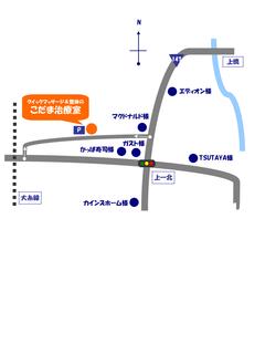 こだま地図.png
